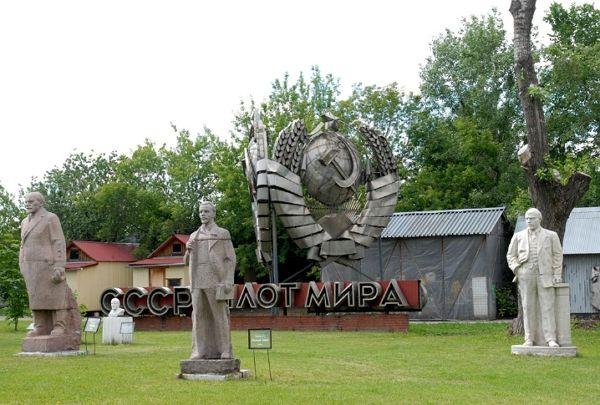 Музей музеон