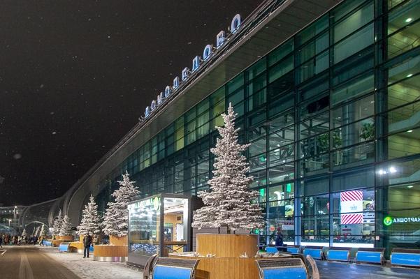 Клуб в москве аэропортов правда клуб закрыт